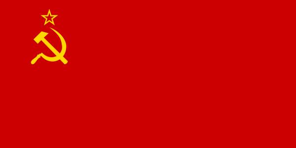 флаг ссср картинки